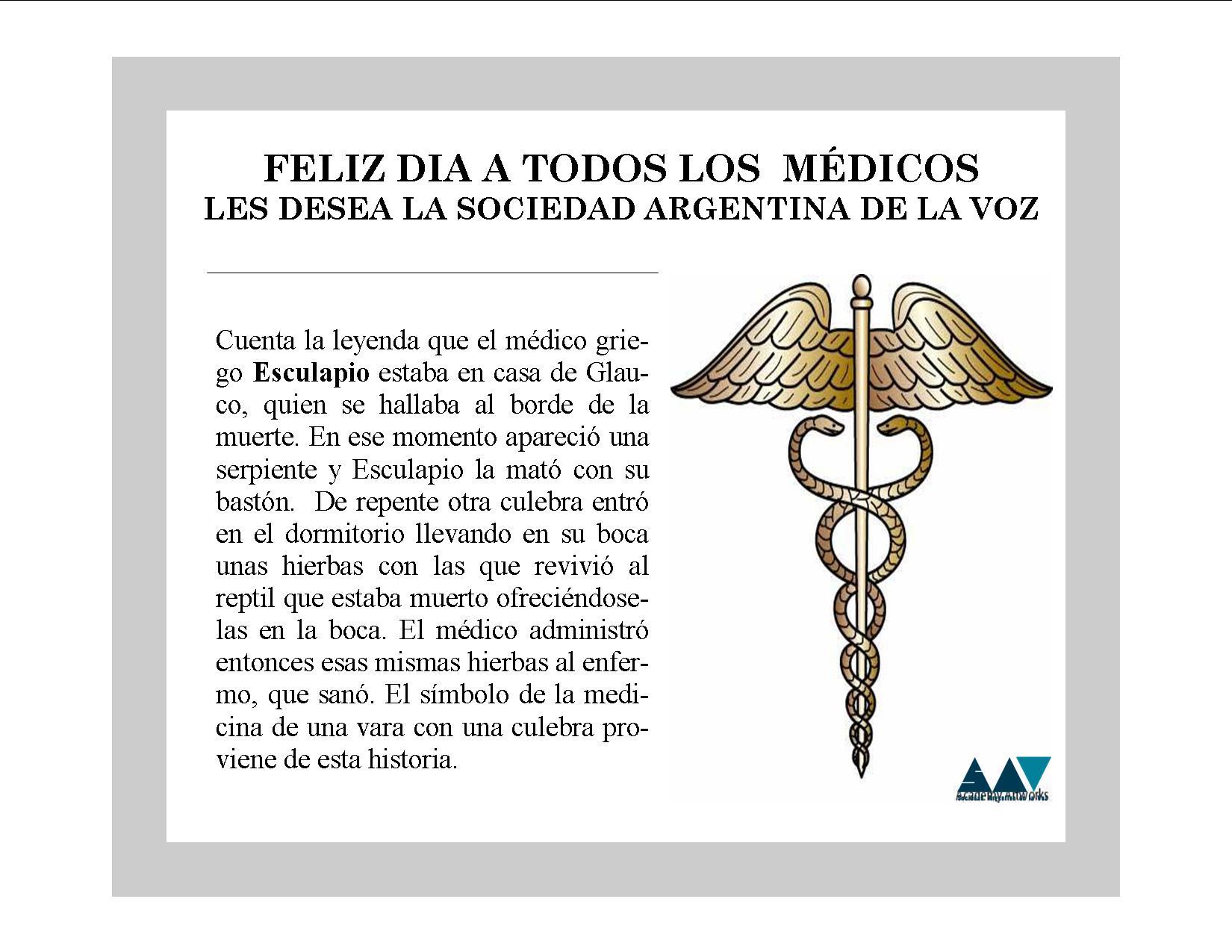 Feliz Dia A Todos Los Medicos Les Desea Historia De Mar Del